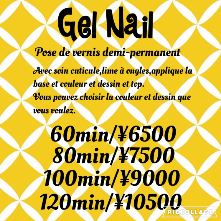 Gel nail☆custom‐made