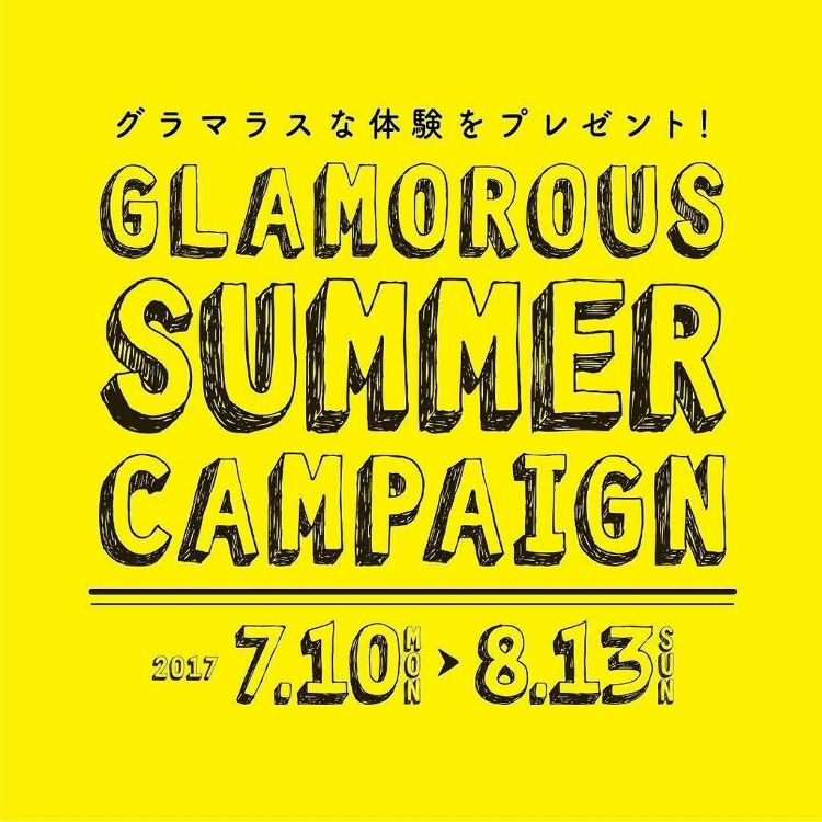 GLAMOROUS SUMMER CAMPAIGN