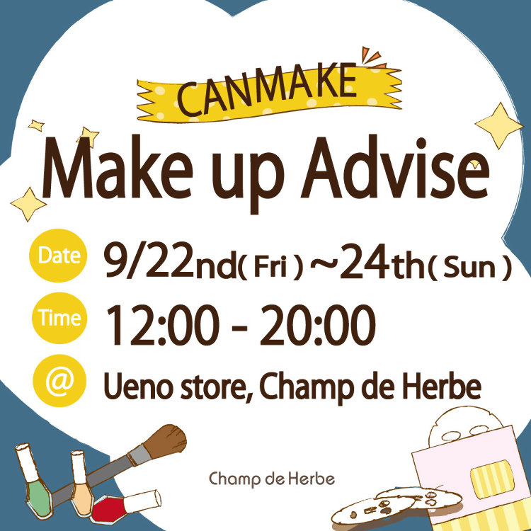 * Make up Advise! by CANMAKE *