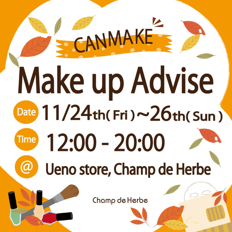 *Make Up Advise! by CANMAKE*