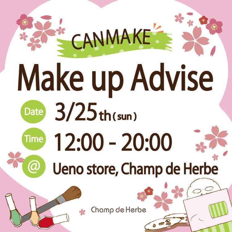 * Make Up Advise by CANMAKE *