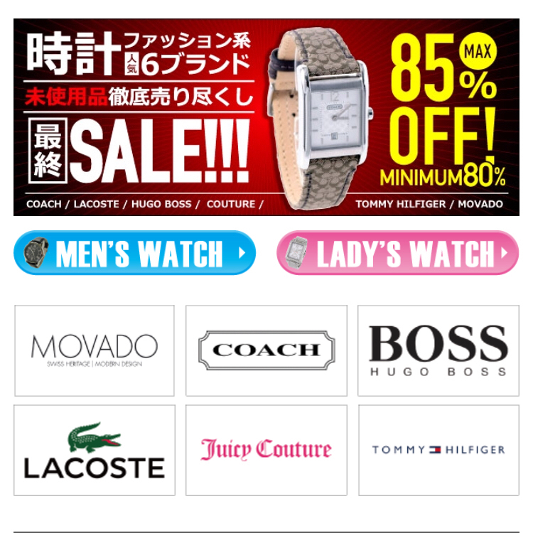 The Final Sale For Fashion Watches