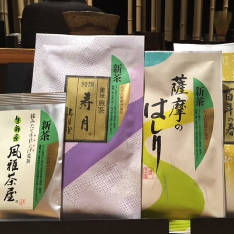 Newly harvested Tea leaves in stores now!