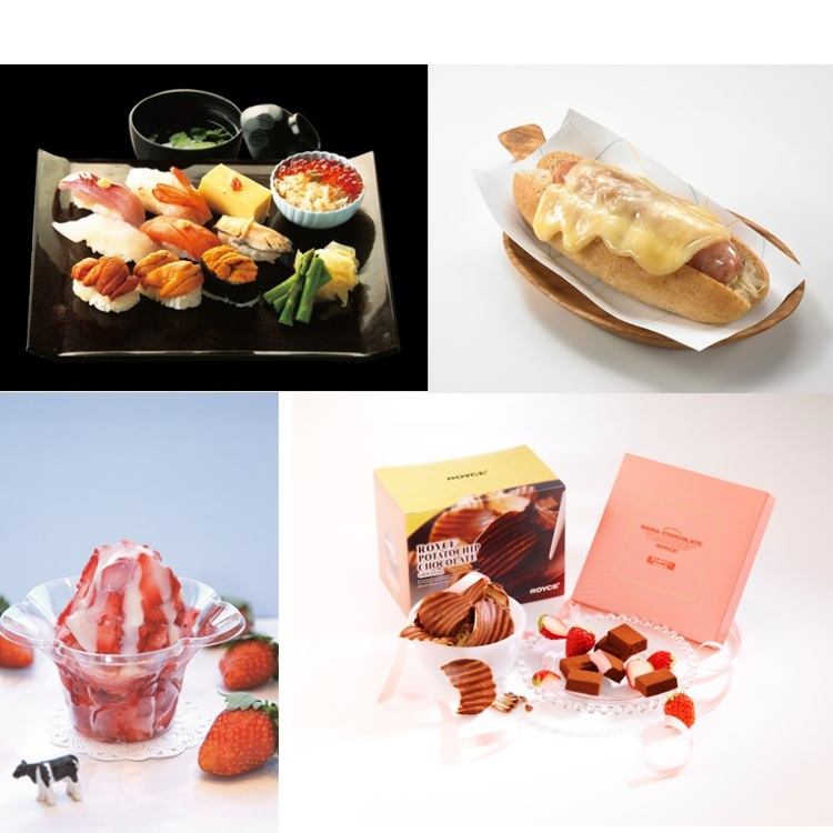 "An exhibition of the products of ""Hokkaido"""