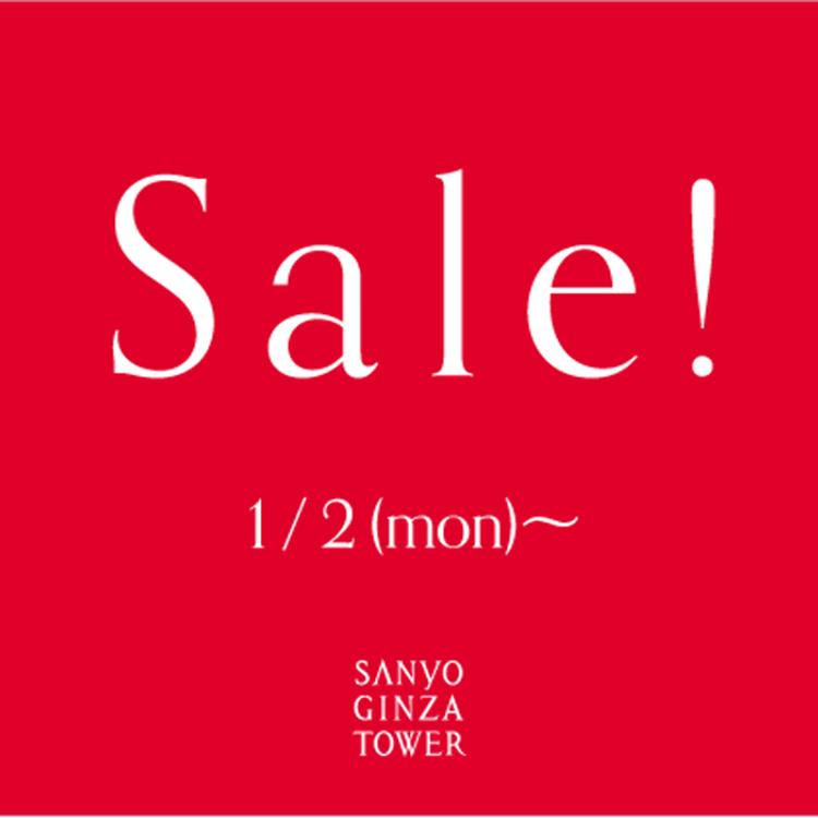 Sale News