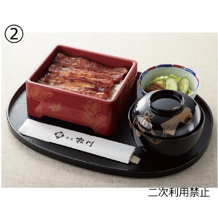 Taste Delicious Japan (Japanese Restaurants)