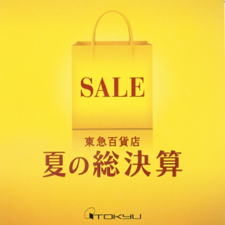 Toyoko Summer Promotion