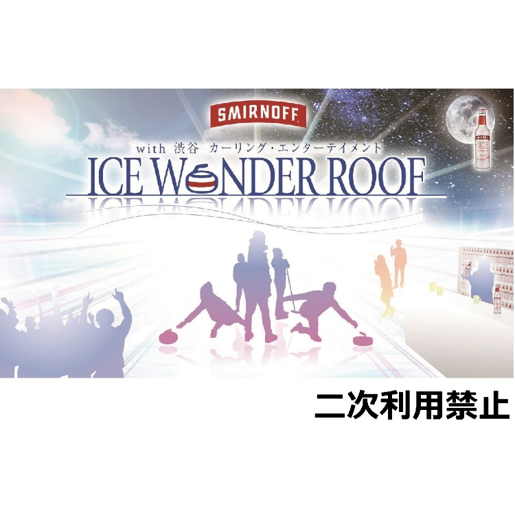 SMIRNOFF(R)ICE WONDER ROOF