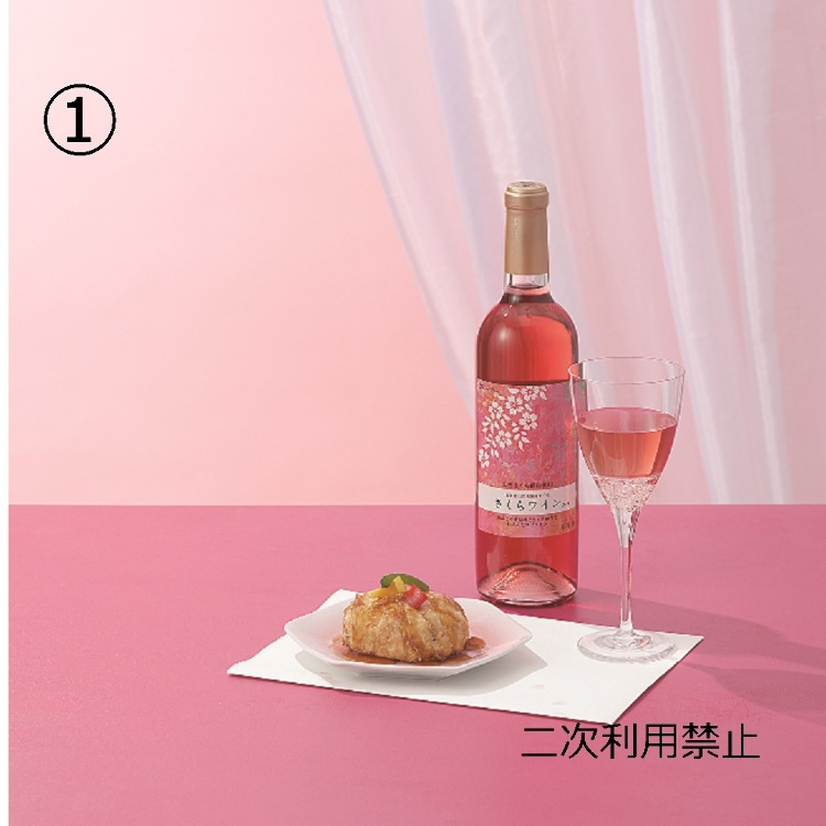 HONTEN FOOD STYLE・桜と楽しむ桜色のお酒