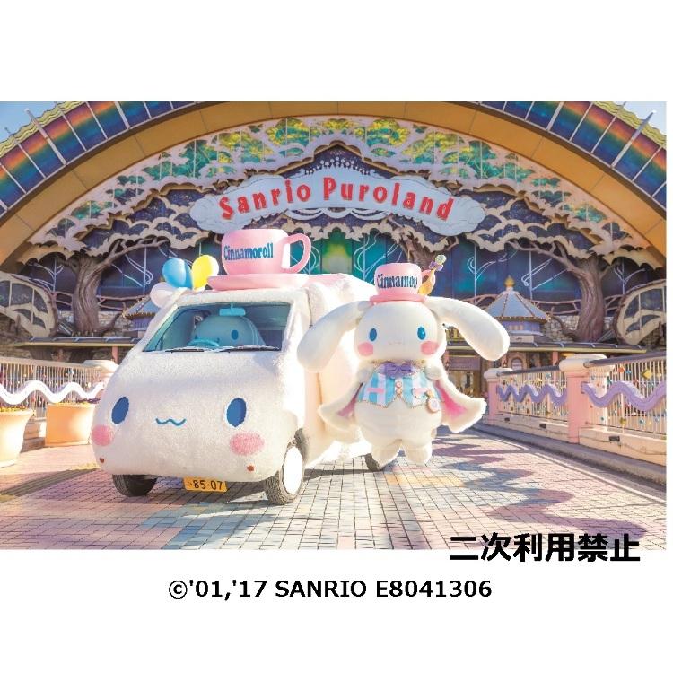 Cinnamo Roll  15週年紀念in澀谷