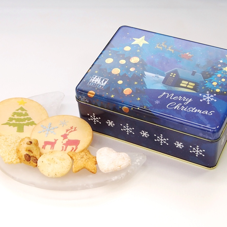 【季節限定】メリークリスマス