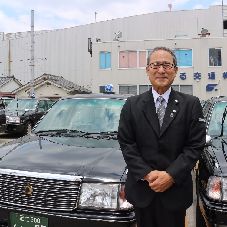 4-Hour-Sightseeing-Tour in Tokyo - by your limousine taxi.