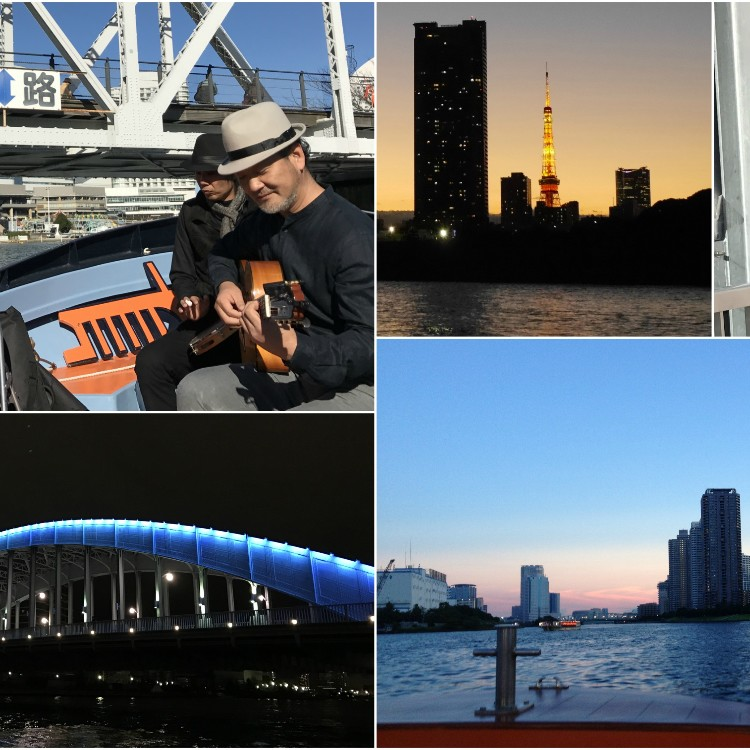 Evening Latin Music Cruise Jul.17, Aug.13