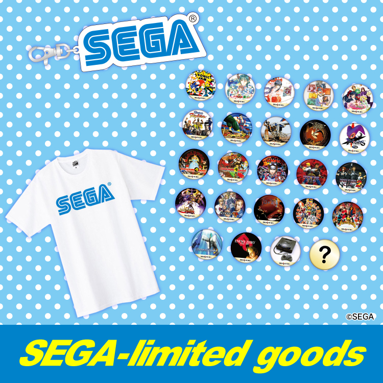 【Limited Time Fair】 Sega original limited goods on sale!