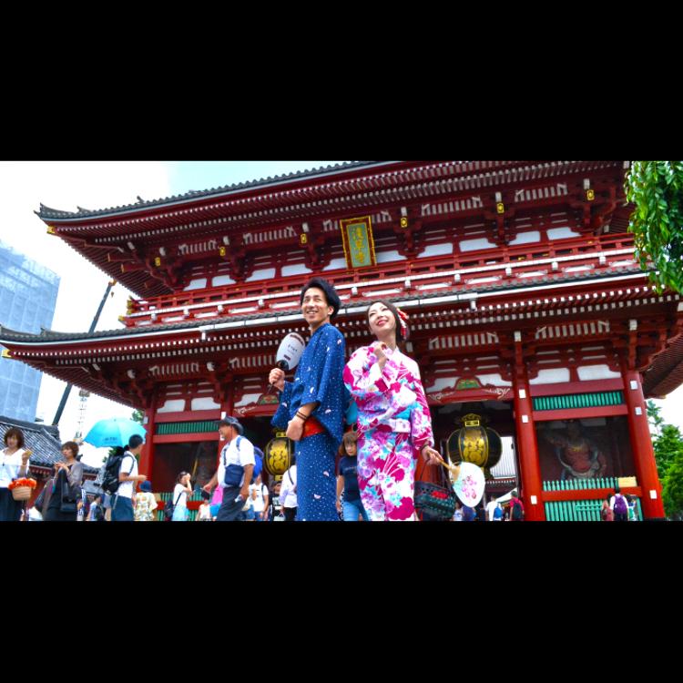 Kimono Walking Tour