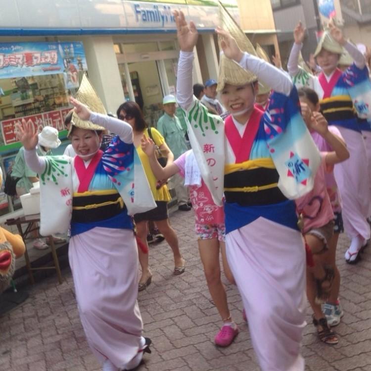 "Event Info: Participation Open to All! ""Awa-Odori Pre-event"" on Koenji Nakadori Shopping Street"