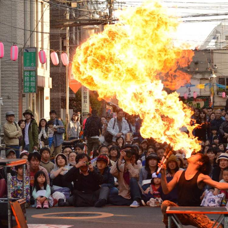 "Event Info: The 10th Annual ""Koenji Bikkuri Street Performance"""