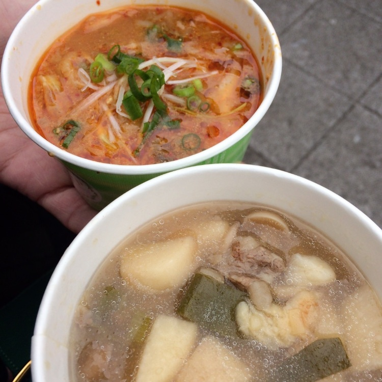"Event Info: Enjoy Soup From Around the World at the Koenji Event ""Atsujirusai""!"