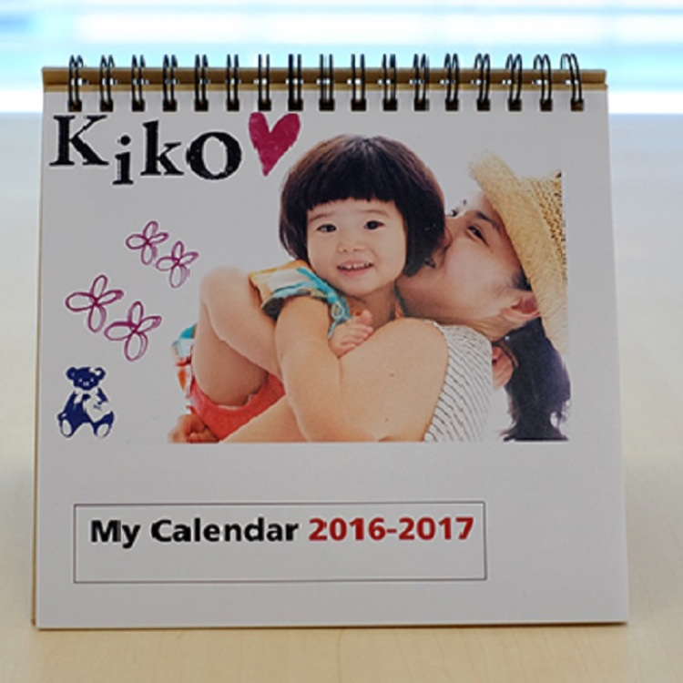 Make your original calendar with your own picture