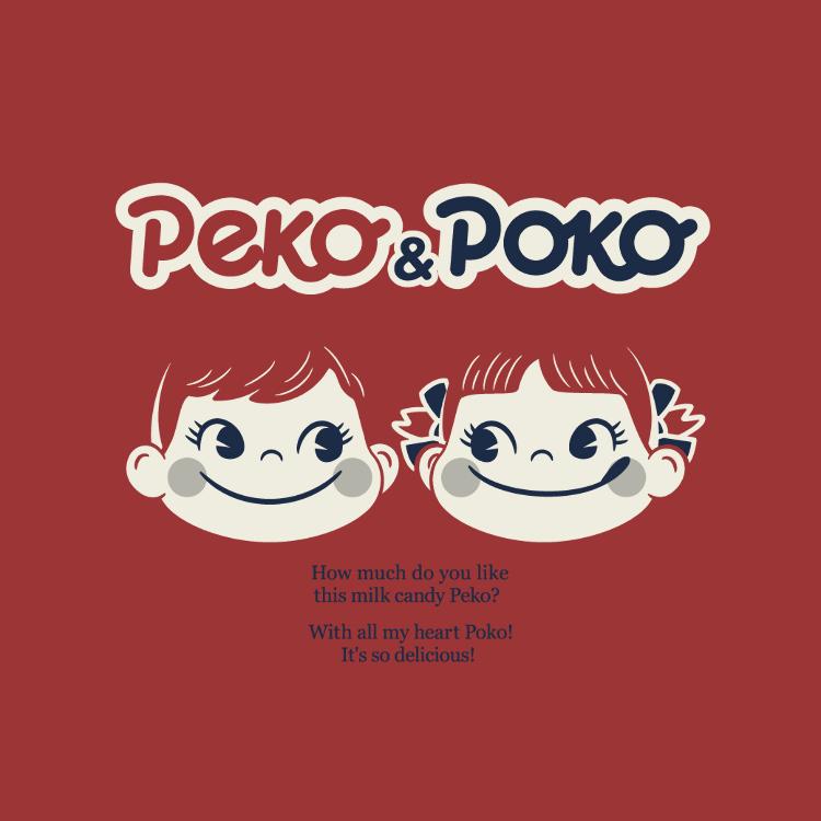 Peko&Poko in TAKASHIMAYA