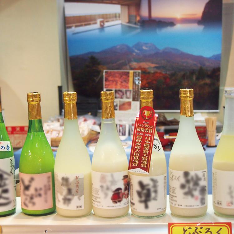 Doburoku* and Other Delicacies Market * doburoku: A rare type of unfiltered, opaque sake.