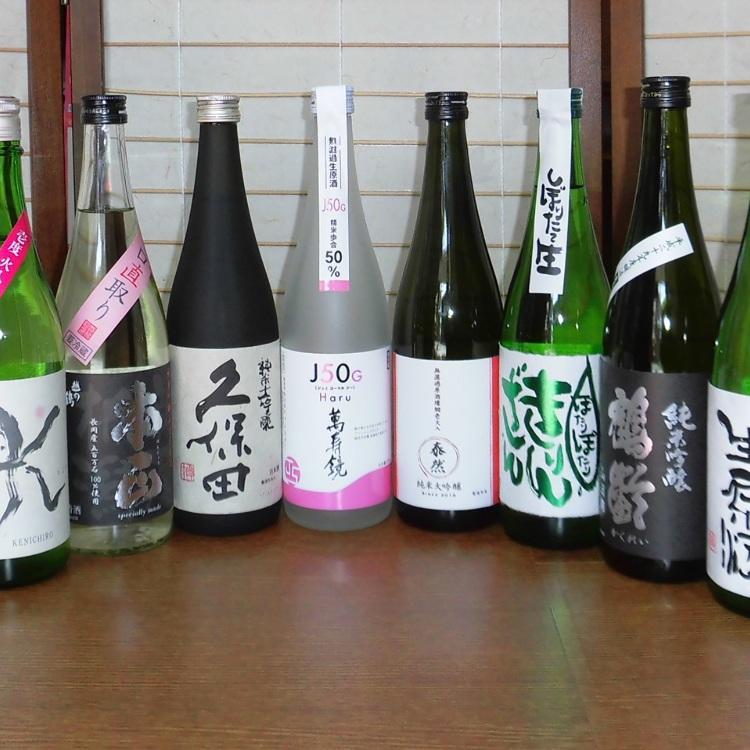 Niigata's Hometown Flavors Tour