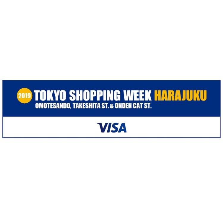 TOKYO SHOPPING WEEK HARAJUKU