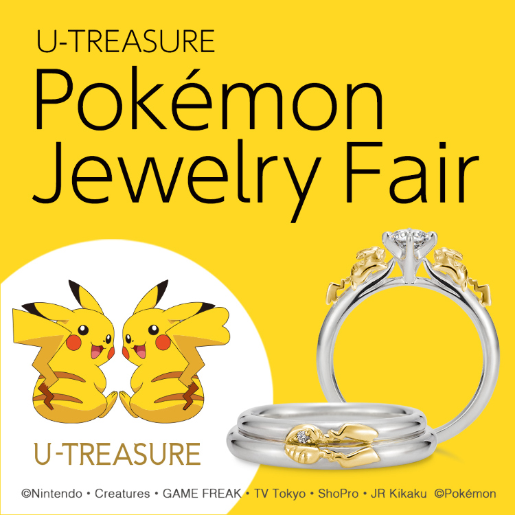 U-TREASURE Pokémon Jewelry Fair
