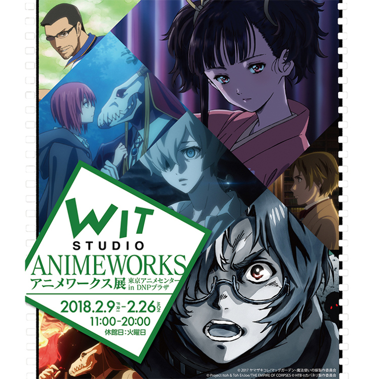 WIT STUDIO ANIMEWORKS EXHIBITION