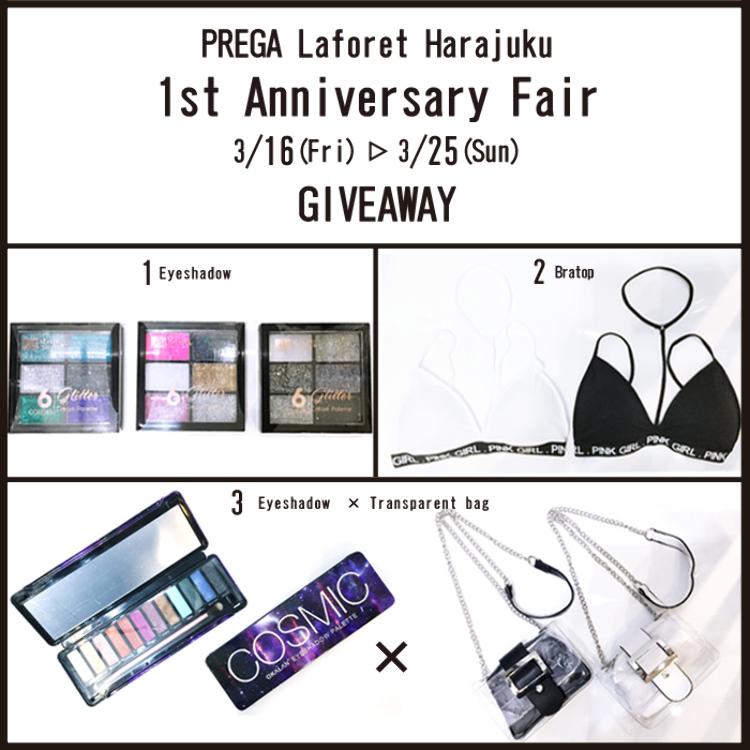 PREGA Laforet HARAJUKU 1st Anniversary Fair
