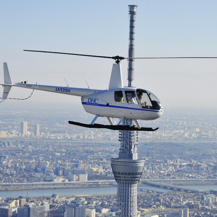 【Information on reservation method】Let's enjoy Tokyo from the sky by riding a helicopter