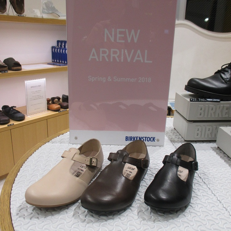 Japan limited new product arrival