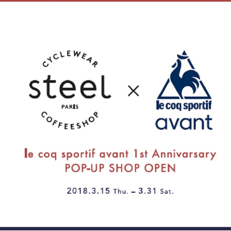1st Anniversary「steel」POP-UP SHOP OPEN