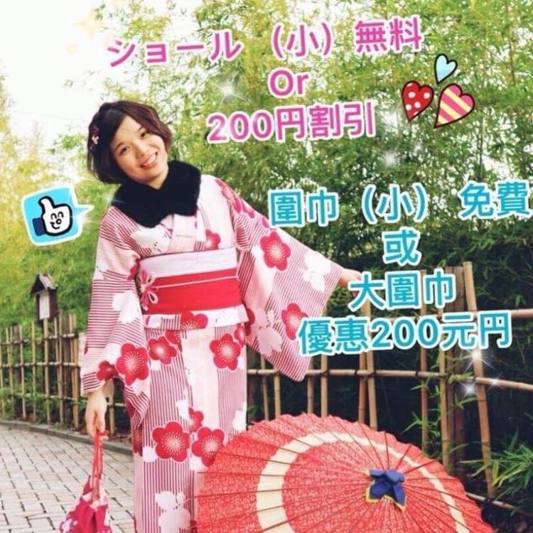 【December Line campaign】