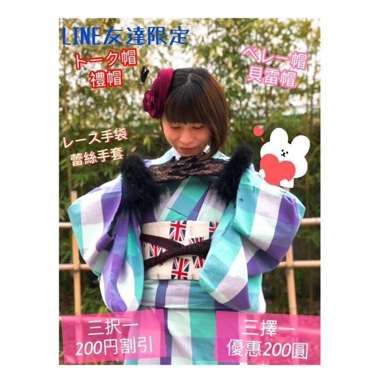 【March Line campaign】