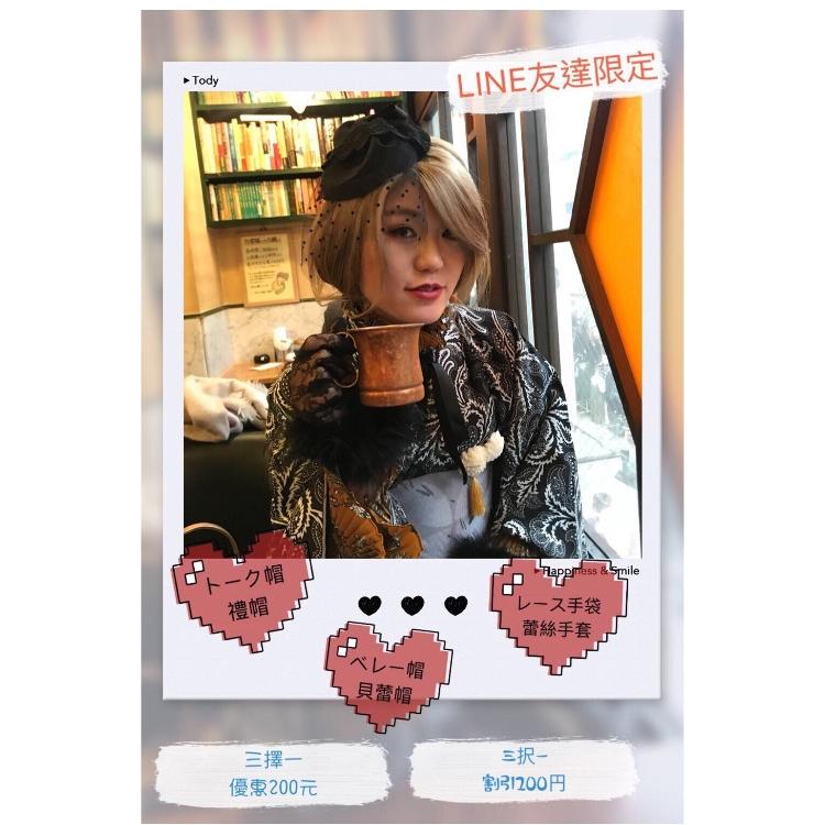 【Apr Line campaign】