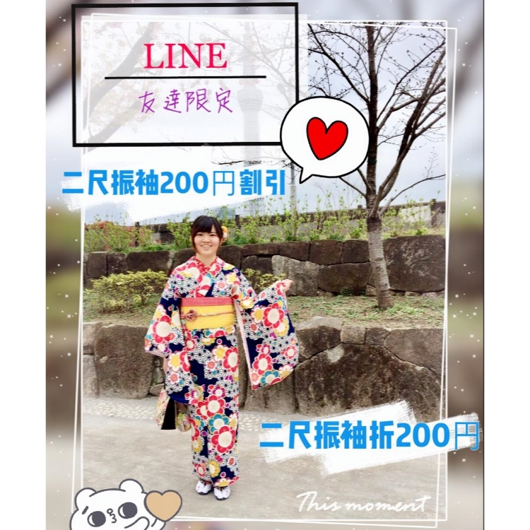 【MAY Line campaign】
