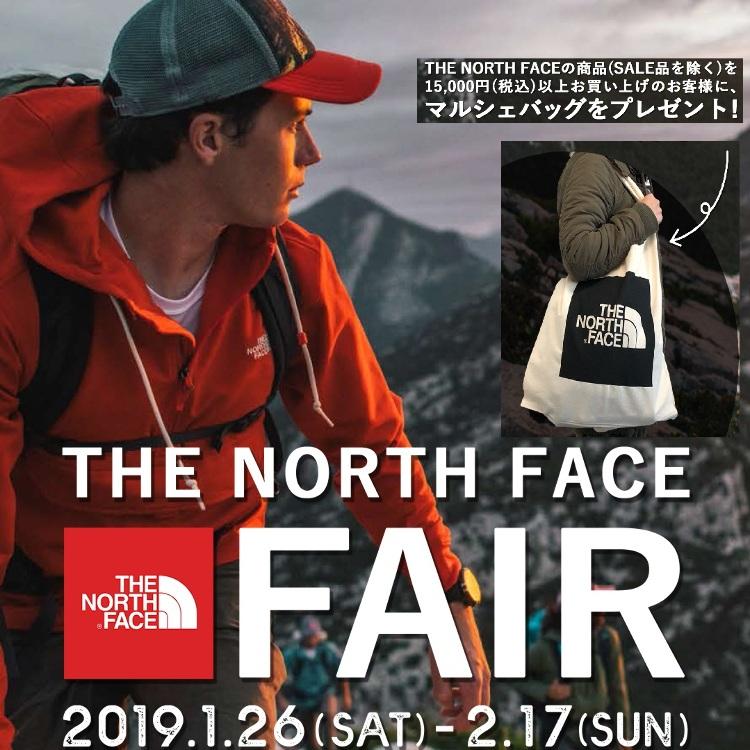 1/26~2/17 THE NORTH FACE FAIR