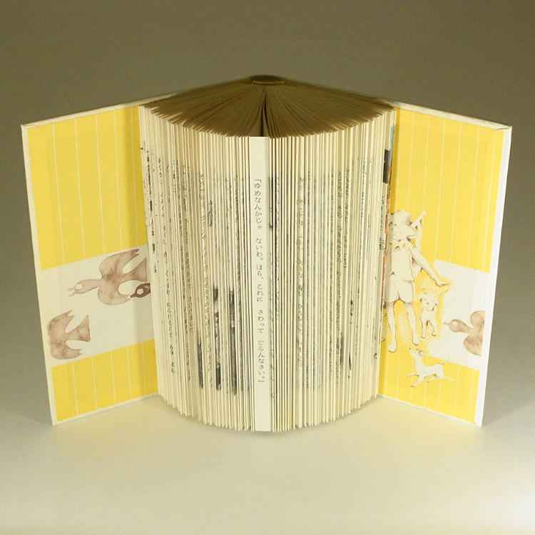 "special exhibition ""Crossword -letter and image-"" @ Daikanyama Tsutaya Books"