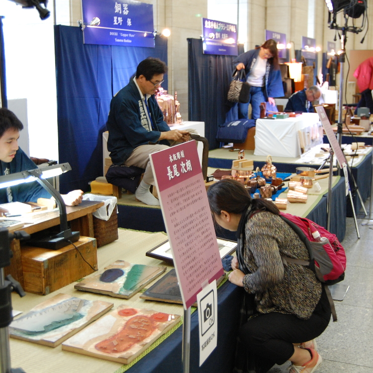 Traditional craftsmen exhibition in Taito Ward