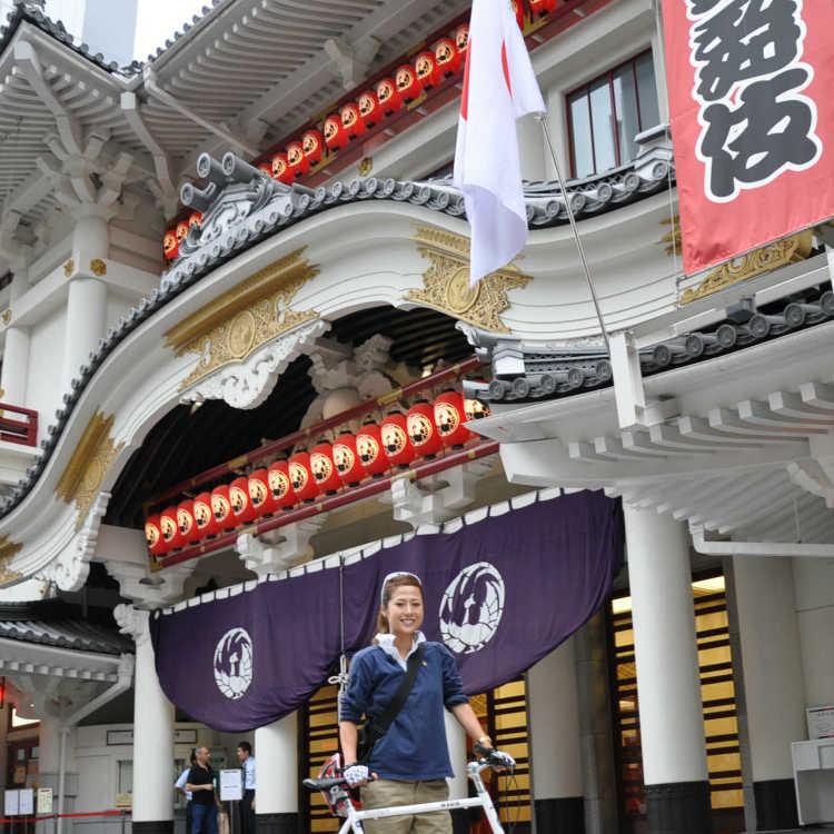5時間半 東京の伝統に触れるツアー