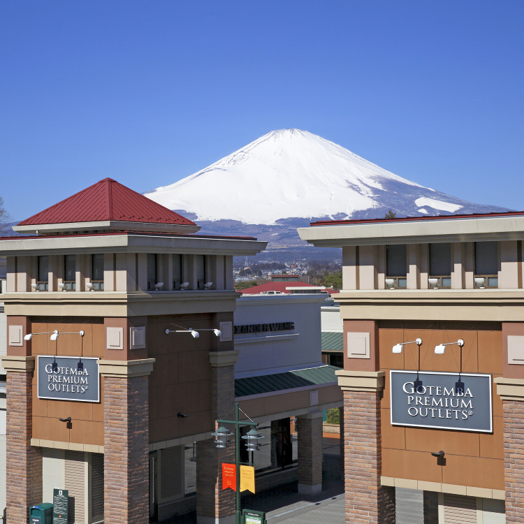 Go to 「Gotemba Premium Outlet」directly from Tokyo!