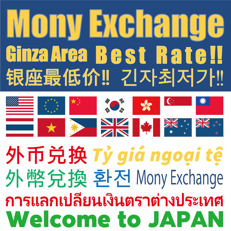 We buy foreign currency at a good rate.
