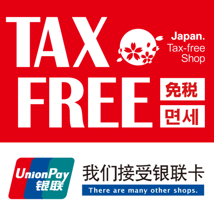 TAX FREE / China Union Pay