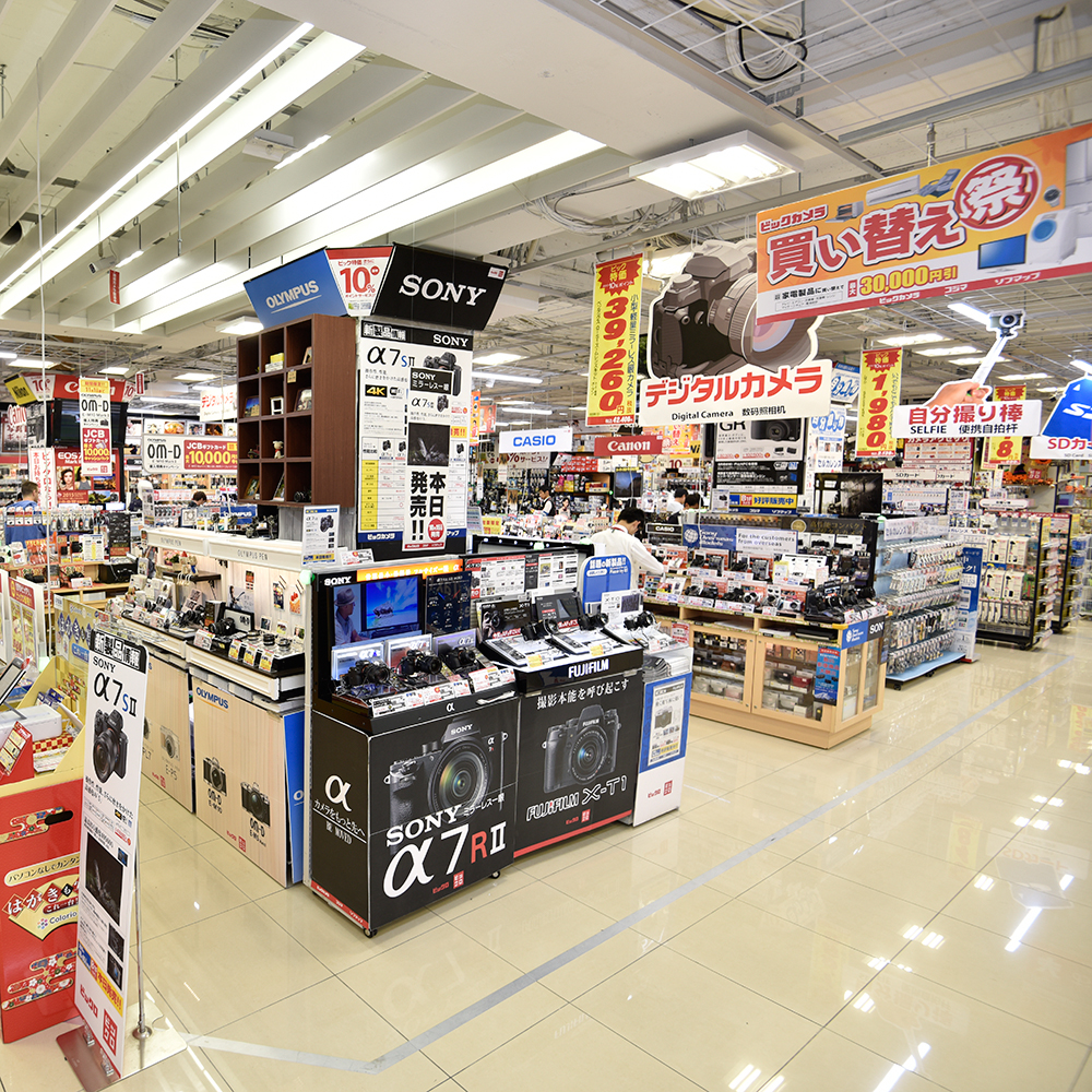 Electronics Stores