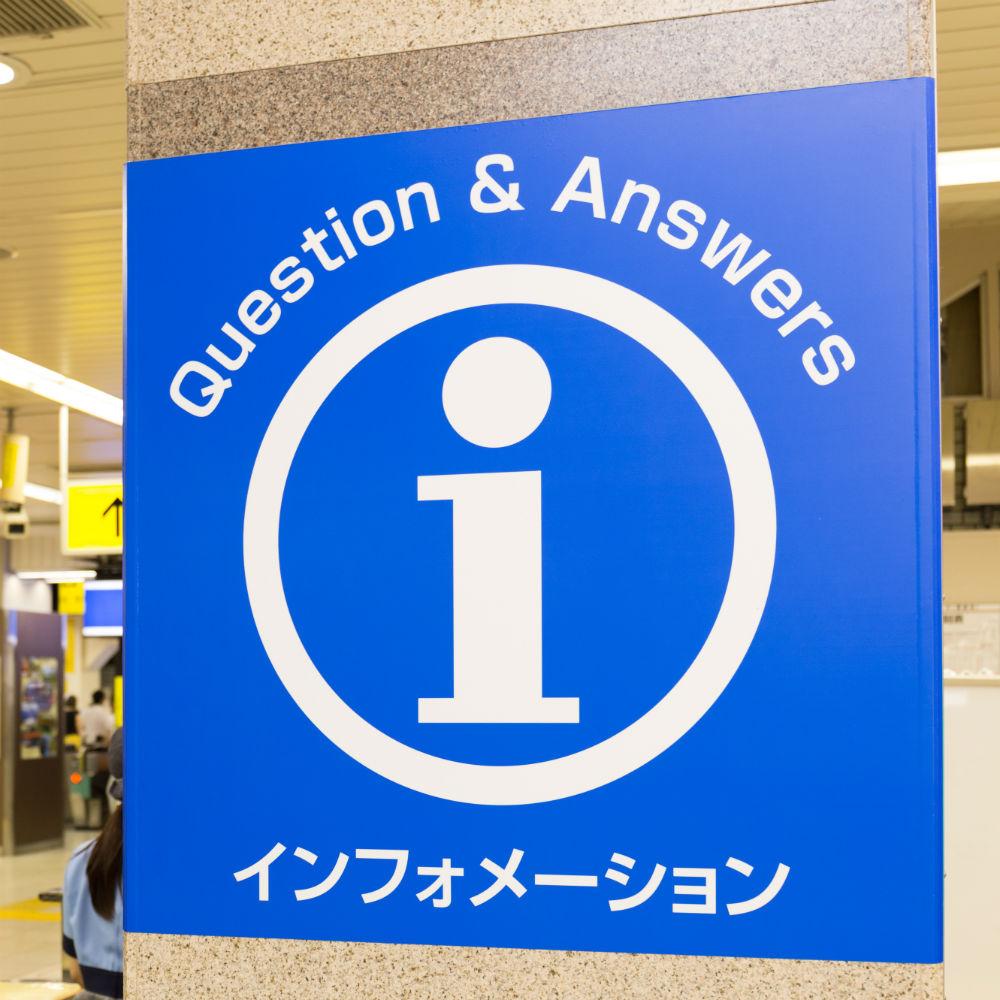 Tourist Information Centers