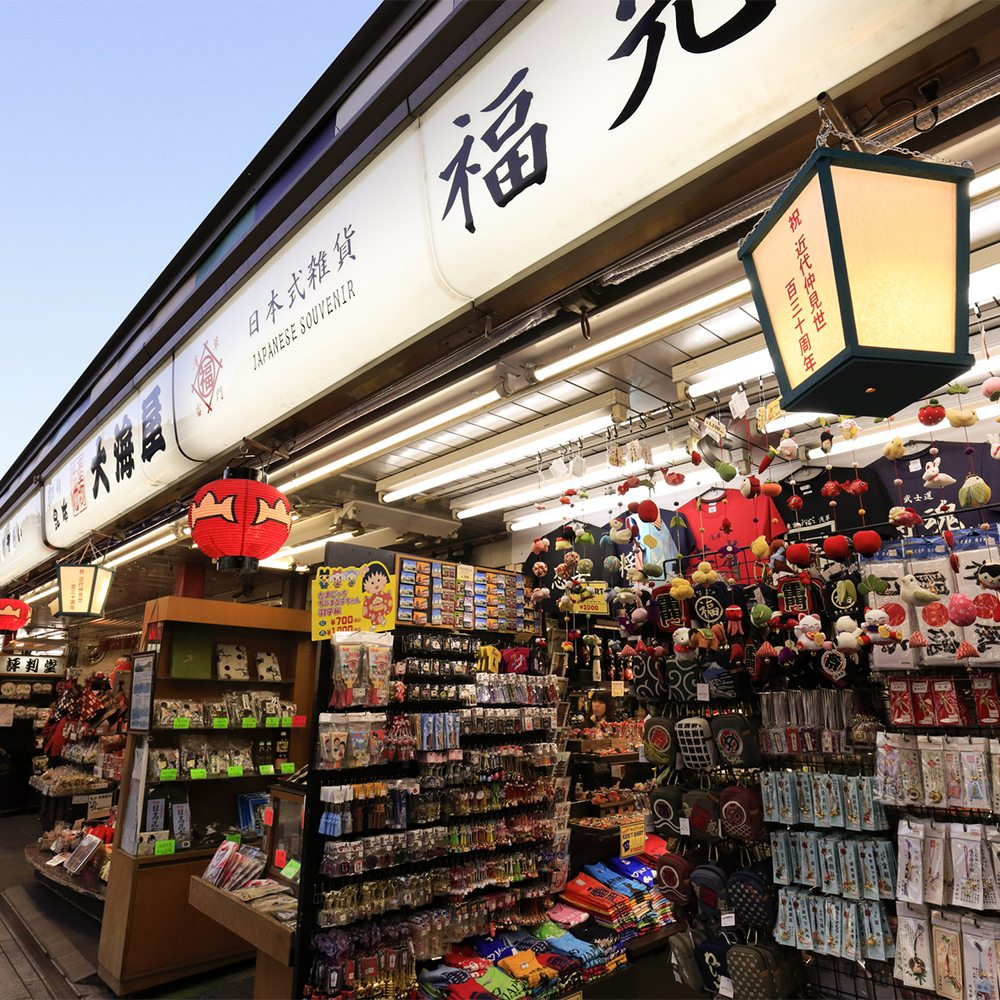 Gift Shops