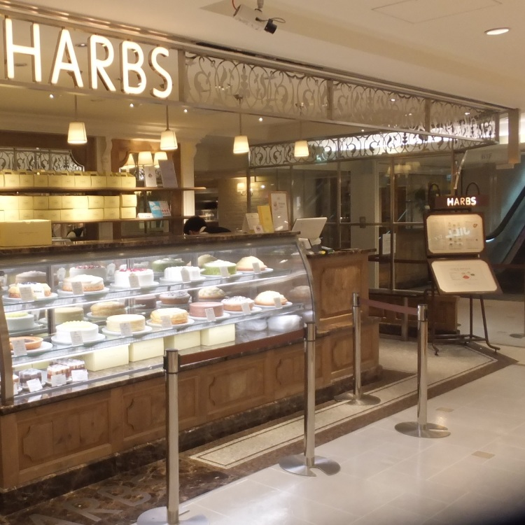 HARBS(B2)※Price vary by the product.