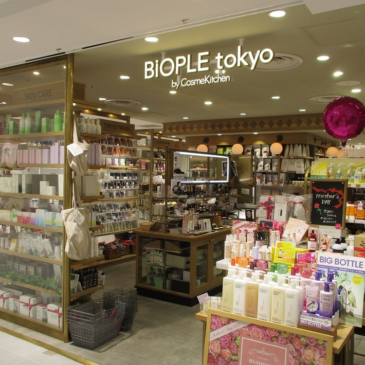 Biople Tokyo by CosmeKitchen(B2)※Price vary by the product.
