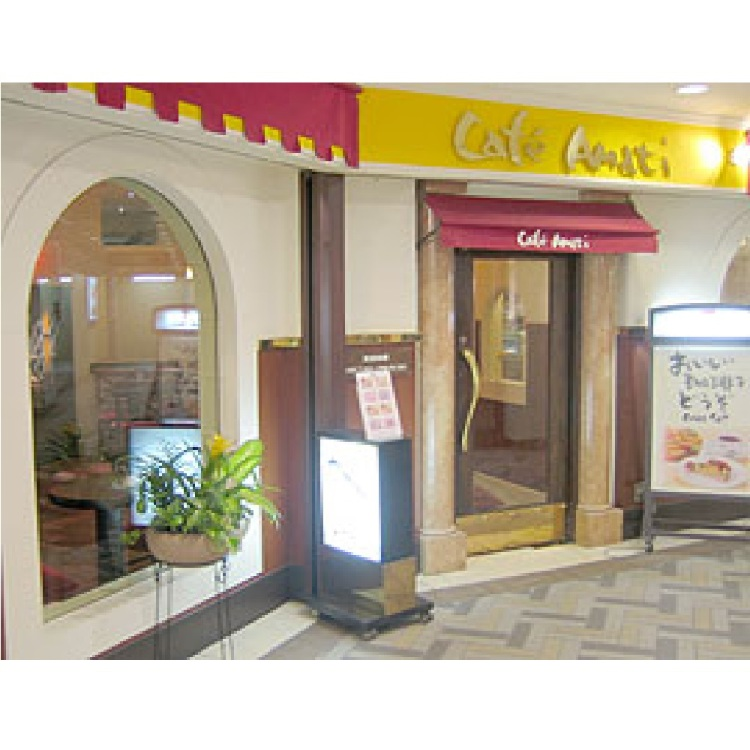 CAFE AMATI(LUMINE1/1F)※Price will vary depending on the product.Please check at the store.
